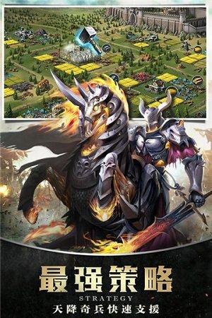战火与荣耀手游 v1.0.6.100007 安卓版