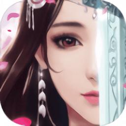 剑踪情缘手游 v2.0.1 安卓正版