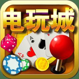 天天电玩捕鱼无限金币版 v8.0.18.0.0 安卓版