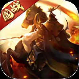 幻世战国手游 v1.0 安卓正版