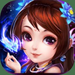 仙道屠魔游戏 v1.0.0 安卓版