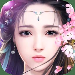 三誓桃缘手游 v1.0.2.5.1 安卓版