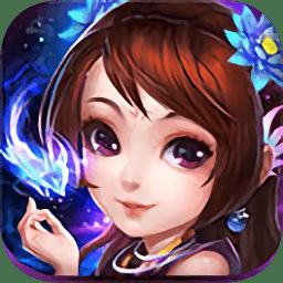 仙道屠魔手游 v1.0.0 安卓版