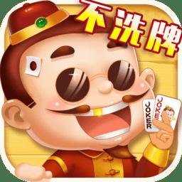 云中王牌斗地主手�C版 v1.0.0040 安卓版