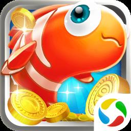 真人街机捕鱼无限金币版 v3.1.2.0 安卓版