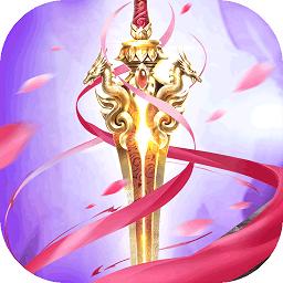 剑王朝手游 v1.1.1 安卓最新版