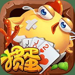 同城游掼蛋手游 v9.4.20170801 安卓最新版