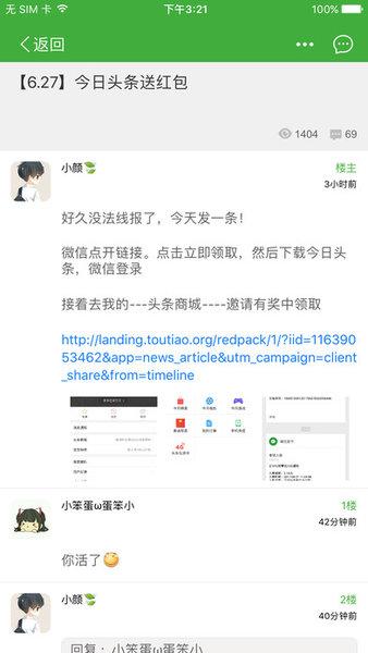 葫芦侠修改器免root版 v3.5.1.21 安卓版