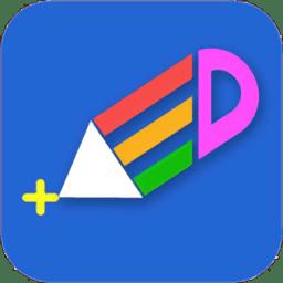 教育收费appv3.2.0 安卓版