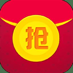 关云藏抢钱神器最新版v2.2.7 安卓版