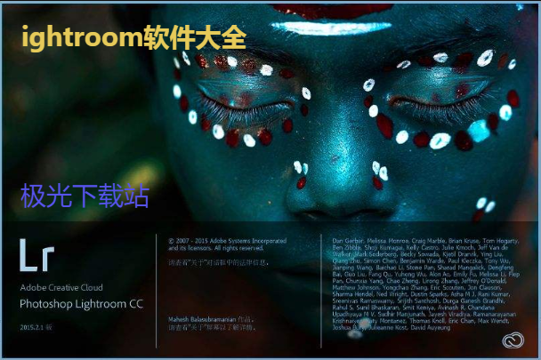 lightroom破解版下�d_photoshop lightroom�件大全下�d