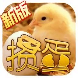 掼蛋单机版 v6.2.1 安卓版
