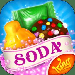 糖果苏打传奇最新版 v1.145.3 安卓版