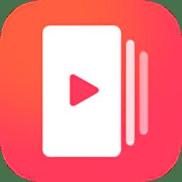 微视频壁纸软件