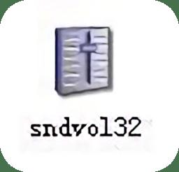 sndvol32.exe