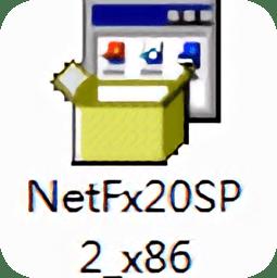 netfx20sp2_x86.exe