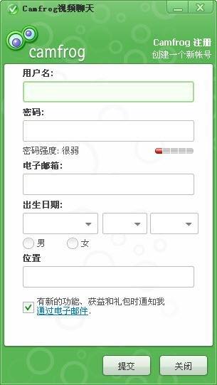 康福中国语音软件