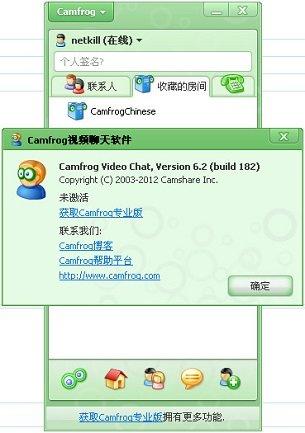 康福中国中文版 多语言版