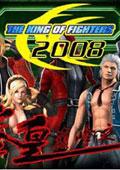 拳皇2008�p峰之��