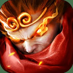 少年悟空传无限版手游 v1.4.2 安卓版