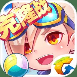 天天酷跑嘉年华最新版 v1.0.61.0 安卓版