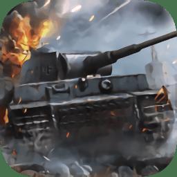 坦克突袭手机版v1.0.3 安卓
