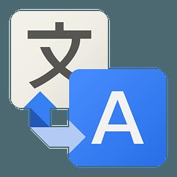 谷歌翻译旧版本v3.0.12 安卓版