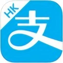 香港版支付��hk v10.1.10.1226101 安卓版