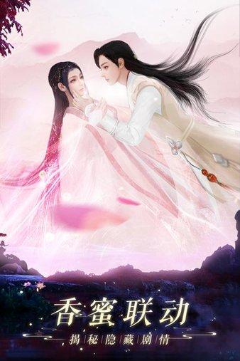 �D仙手游 v2.156.1 安卓官方版
