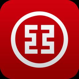 中国工商银行appv4.0.1.2.0 安卓版