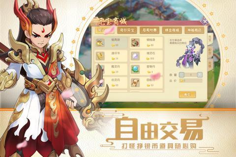 火王手游 v1.38.7 安卓最新版