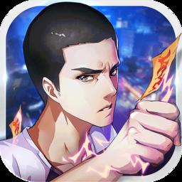 中国惊奇先生九游版 v1.5 安卓版