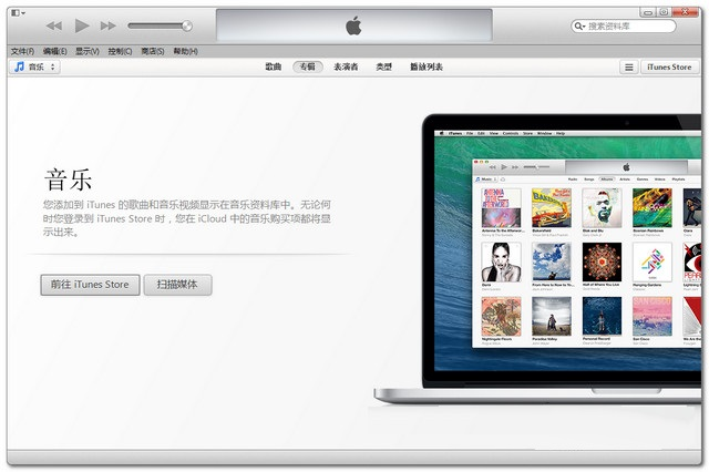 iTunes 32位 for Windows 12.9.6.3 多�Z言官方版