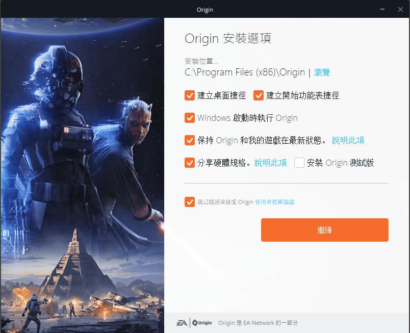 originApp