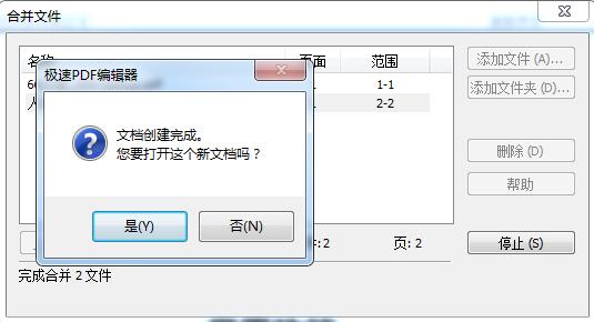 �O速pdf��x器最新版