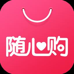 随心购v1.0.6 安卓版