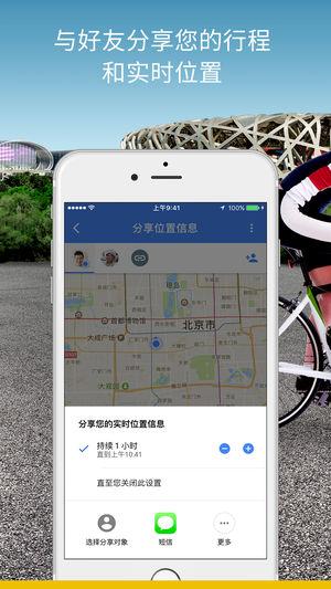 谷歌地图中文版app v10.38.2 安卓最新版
