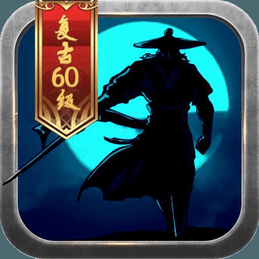 战国争霸九游版v1.1.16 安卓版