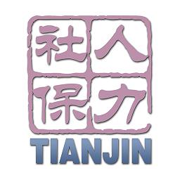 天津人力社保手机客户端 v1.0.19 安卓官方版
