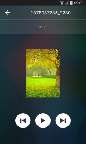 飞利浦电视智能遥控器 v1.45 安卓版