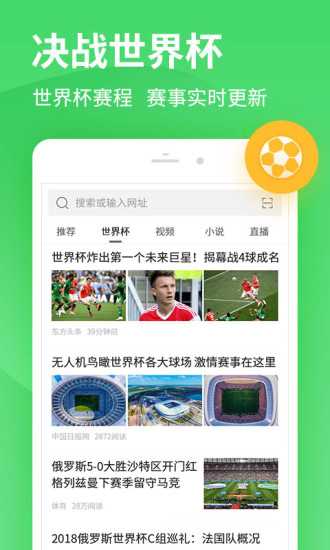 2345网址导航app v7.5.1 安卓版