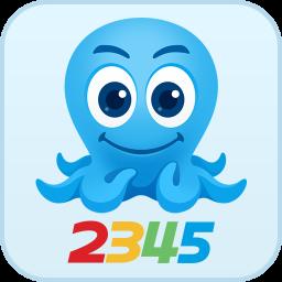2345网址导航桌面版v8.5 pc最新版