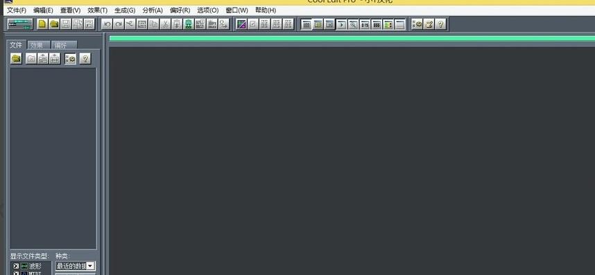 cool edit pro 2.1破解版