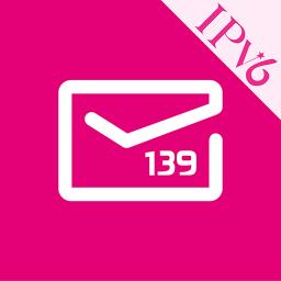 139邮箱手机客户端 v8.2.2 安卓版