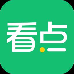 中青看点安装包v1.5.1 安卓最新版