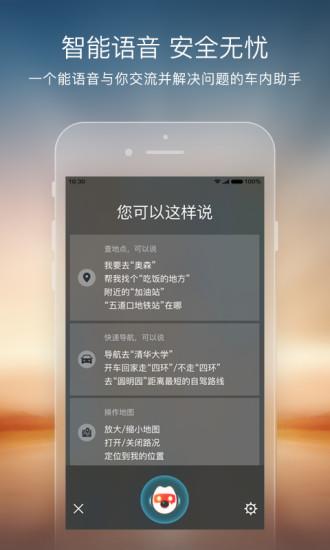 搜狗地图导航手机版 v10.9.0 安卓版