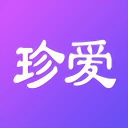珍爱网手机版 v6.3.7 安卓版