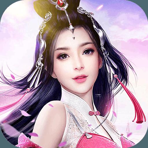 仙界幻世录九游版v1.0.5 安卓版