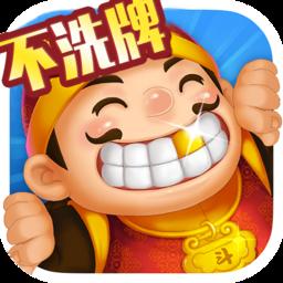 云中斗地主最新版 v4.0.0 安卓版