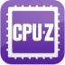cpu-z(cpu�y��件 32/64位)